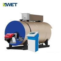 Wholesale Hot Water Water Tube Steam Boiler from china suppliers