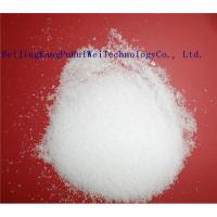 Wholesale Ammonium chloride from china suppliers