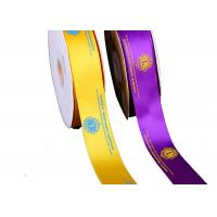 China Custom Printed Christmas Satin Ribbon , Polyester Grosgrain Ribbon Graphic Design for sale