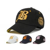 Buy cheap Cotton Classic Boston Baseball Caps Six-Panel Fitted Adjustable Fast Quality from wholesalers