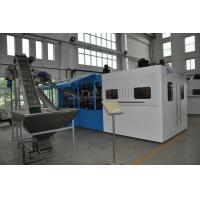 Wholesale 30 -40 Bar Pressure Injection Blow Molding Machine 4000-6000BPH Capacity from china suppliers