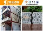 Wholesale CE Approved Exterior Lightweight Sandwich Panels For Holiday Apartment from china suppliers