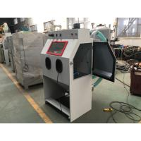 0.3 ~ 0.7 MPa Air Pressure Abrasive Blasting Cabinets With Manual Control Mode