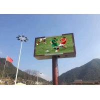Wholesale Clear Video LED Outdoor Digital Billboard Grey Cabinet  Signs With Crystal from china suppliers