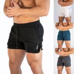 China Marathon Mens Running Shorts Sportswear Joggers Shorts Custom Design Comfortable Lightweight for sale