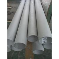 Best Tp304 TP304L Seamless Steel Stainless Pipe ASTM A312 ASTM A213 wholesale