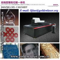 Wholesale Large Scale Glass Laser Engraving Machine Price from china suppliers
