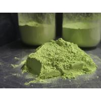 China Light Green Powder Optical Brightener Agent For Paper Industry OB-1 Cas 1533 45 5 for sale