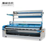Latest Corduroy Cutting Machines Used In Textile Industry Eco Friendly