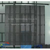 Wholesale P25-1R1G1B LED Mesh Displays/Curtain LED Display OutdoorLED Curtain Display P16 P25 P40 P5 from china suppliers