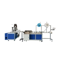 Wholesale 17.5cm*9.5cm non woven Face Mask Making Machine from china suppliers
