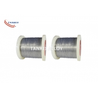 Wholesale Bright Stranded NiCr8020 Electric Resistance Wire For Heating Cable from china suppliers