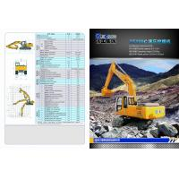 Wholesale XCMG construction machinery Excavator XE230C from china suppliers
