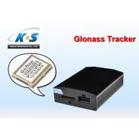 China SOS Geo-Fence Quad Band GPS Glonass Tracker, GSM GPS Tracking Devices For Automobiles on sale