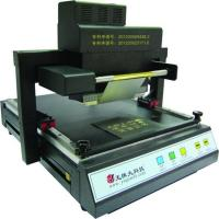 China Digital Automatic Flatbed Printer Hot Foil Printing Stamping Machine for sale