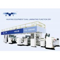Best PLC Control Dry Lamination Machine 13500mm×4500mm×3300mm Double-layer Roll Film wholesale