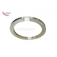 Wholesale ASTM Bright UNS NO2201 Pure Nickel Strip NI201 0.025mm from china suppliers