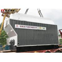Wholesale 3000Kg Firewood Fired Horizontal Steam Boiler Moving Grate Biomass Boiler from china suppliers