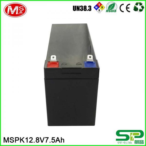 MSPK12.8V7.5Ah-04