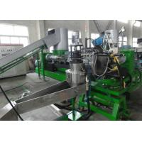 China High Speed Two Stage Plastic Film Recycling Machine for BOPP Printed or Inked Film on sale