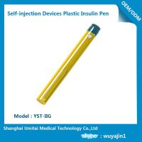 Wholesale High Performance Testosterone Injection Pen / Low Cost Insulin Pens from china suppliers