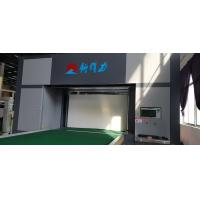Wholesale Horizontal / Vertical Knives Foam Sheet Cutting Machine Self - Check Automaticlly from china suppliers