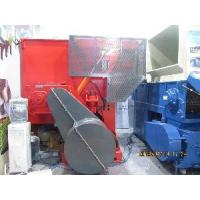 Wholesale Wood /Hard Plastic Shredder Machine from china suppliers