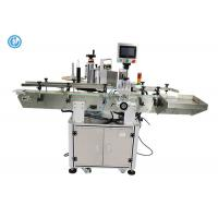 Wholesale Two Label Manual Bottle Labeling Machine Plum / Round Bottles Positioning from china suppliers