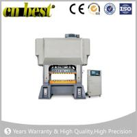 Wholesale automatic steel hole punching machine from china suppliers