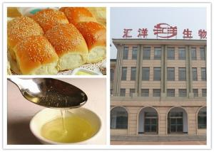 Wholesale Food Grade Moderately Sweet CAS 99-20-7 Organic Trehalose Syrup from china suppliers