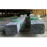 Best ASTM A312 A269 A213 Stainless Steel Square Tubing , Thick Wall 1 - 12mm wholesale