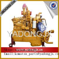 Wholesale CUMMINS engine NTA855 from china suppliers