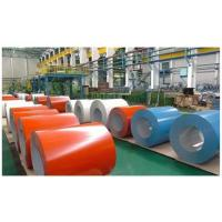 Wholesale 1,3,5 Series Color Coated Aluminium Coil 1-7 Mm Thickness ISO Certificated from china suppliers