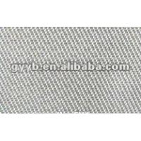 Buy cheap Polyamide Filament Filter Cloth from wholesalers
