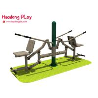 China Attractive Strength Outdoor Fitness Equipment  Children Double Seat Sedentarily Pulling Exercise for sale