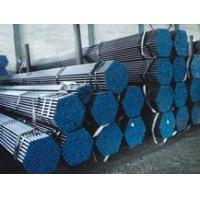 Wholesale Supply large diameter seamless pipe from china suppliers
