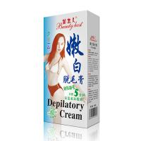 China Female Hair Removal Cream , Mineral Whitening Depilatory Hair Removal on sale