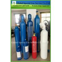 Wholesale Oxygen Argon Nitrogen Seamless Steel Gas Cylinder for sale made in China from china suppliers