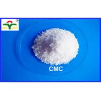 Wholesale Industrial chemical CMC Efficient Tackifying agent fluid loss additive for drilling fluid from china suppliers