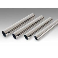 Wholesale ASTM A270 Welded Austenitic Stainless Steel Sanitary Fitting Tube / Pipe from china suppliers