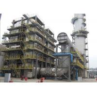 Wholesale Supplementary Fired Waste Heat Boiler Design Supply & Site Supervision Service from china suppliers