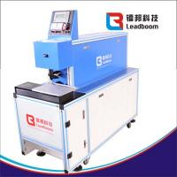Wholesale Laser Stripping Machine For Copper Wire / Electrical Scrap Wire LB - PT60B from china suppliers
