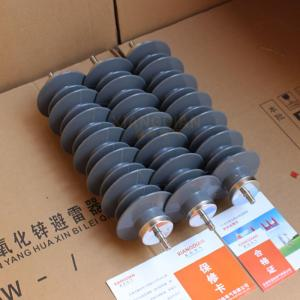 Wholesale IEC Solid 36kv Surge Zinc Oxide Lightning Arrester from china suppliers