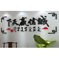 Chongqing Qing Cheng Agricultural Science And Technology Co., Ltd.