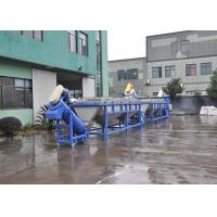 China PP PE Plastic Film Washing Line Low Water Content Dewatered Dryed Durable on sale