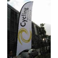 Buy cheap Customized Printable Advertising Feather Flags/Beach Flags from wholesalers