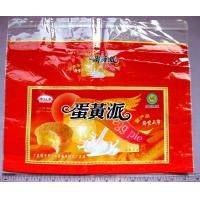 Wholesale Compound Resealable Food Packaging Poly Bags With 8 colors printing from china suppliers