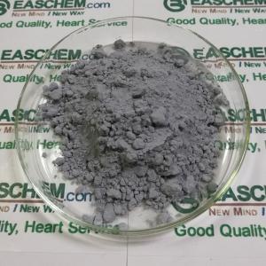 China Silver Ingot High Purity Indium Power / Foil Indium Sheet Bead For Sealing on sale