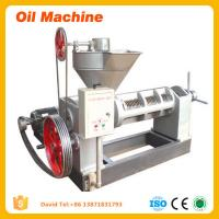 Wholesale High efficiency commercial 50-100kg/h screw oil press machine from china suppliers