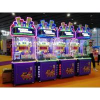 Wholesale 230V Online Claw Machine from china suppliers